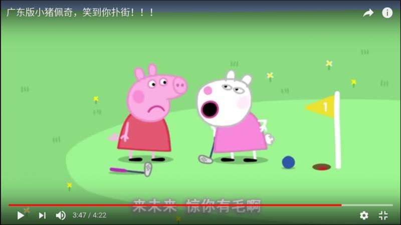 Prasátko Peppa Se Stalo Příliš Nemravné Pro čínské Cenzory Global