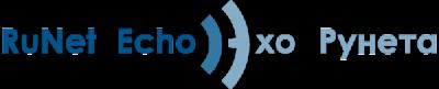 Runet Echo Logo