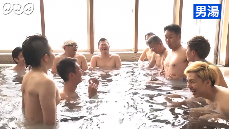 Japanese Hot Spring Wife