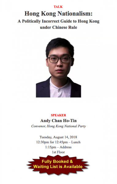 Announcement for lunch talk by Andy Chan. Foreign Correspondents Club of Hong Kong website.