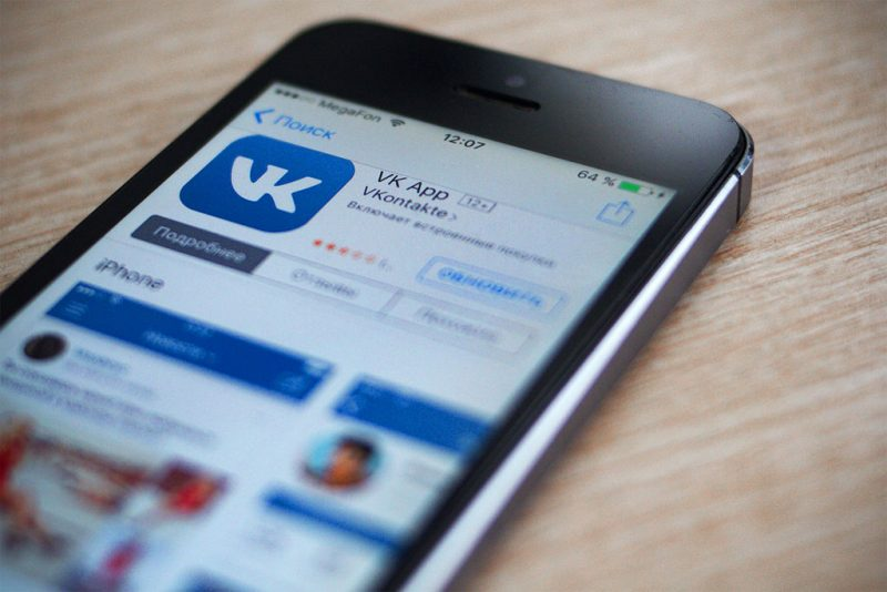 Is Russian social media giant VKontakte sidestepping the