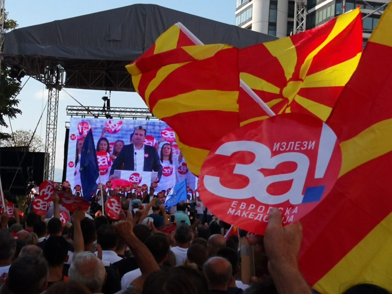 Rally in Skopje, MAcedonia in support for the referendum on EU and NATO accession.