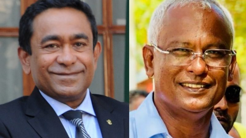Contestants of the Maldives 2018 Presidential Election - Incumbent President Abdulla Yameen and Ibrahim Mohamed Solih.