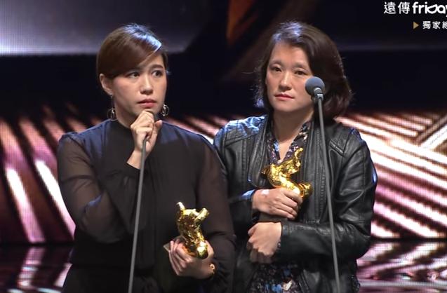 Diretora Fu Yue (à esquerda) faz seu comentário no Festival do Cavalo de Ouro. Imagem de captura de tela.