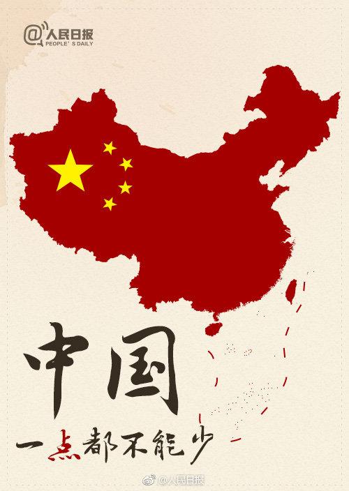Pôster da linha das nove raias via China Daily.
