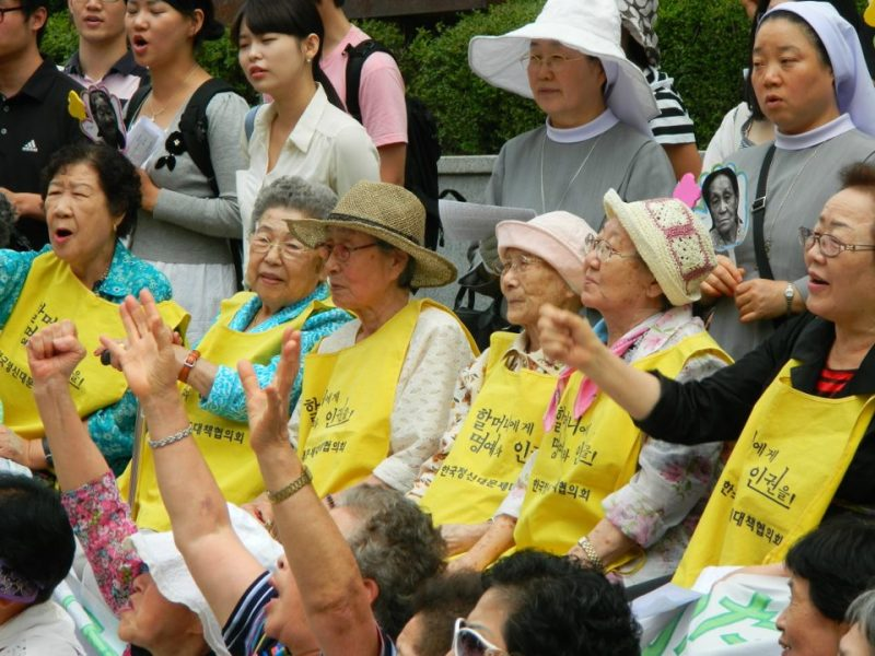 Comfort_Women,_rally_in_front_of_the_Japanese_Embassy_in_Seoul,_August_2011