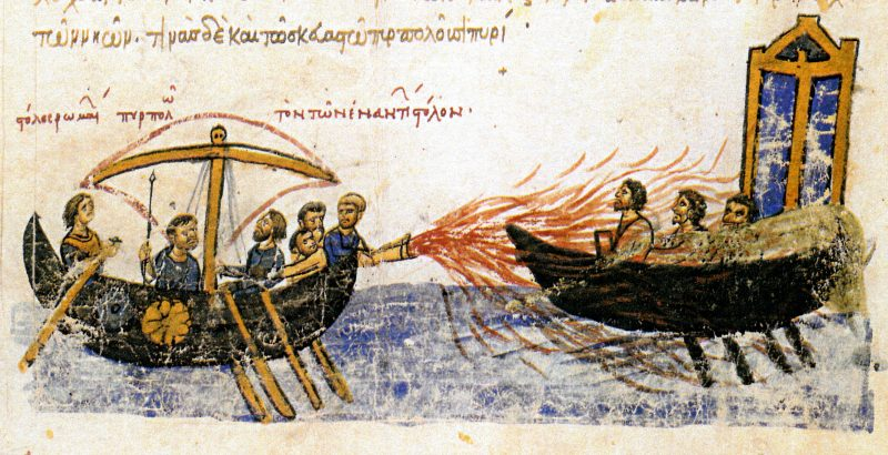 Greek Fire, real-life historical equivalent to Game of Thrones' wildfire.