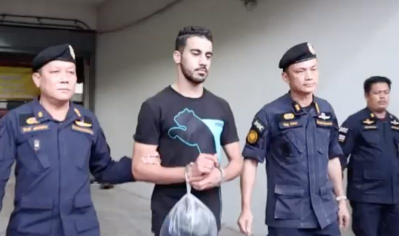 Hakeem al-Araibi detained in Thailand