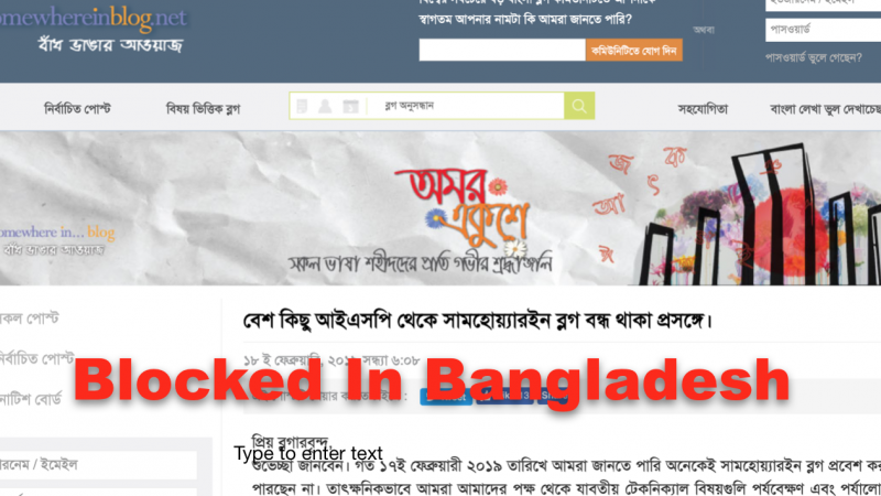 Bangladeshi Government Targets Worlds Largest Bengali Blogging Platform In Porn -6538