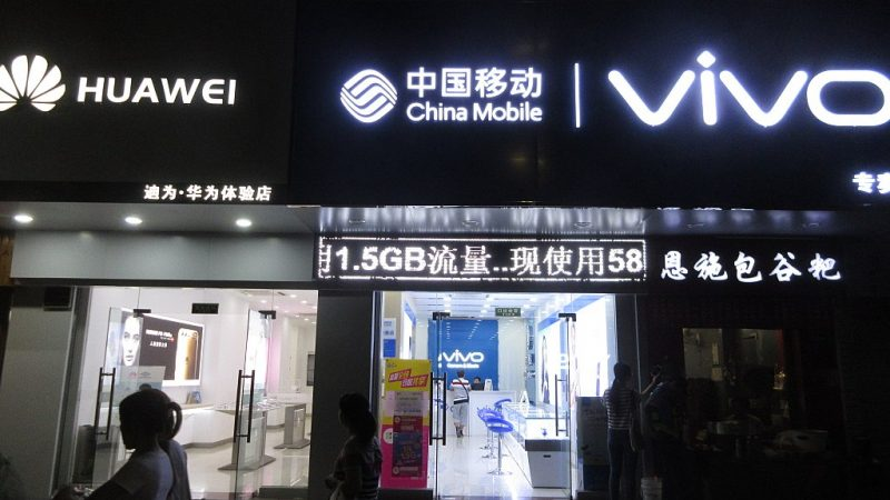 Censored on WeChat: Huawei, ZTE and 'Amazing China' - Global