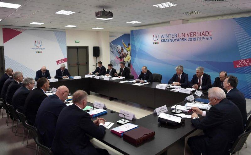 Заседание Кремля, приуроченное к Универсиаде // kremlin.ru, лиц. CC2.0