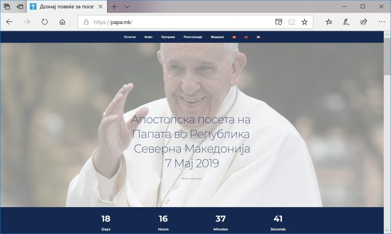 Pope Francis photo on the website papa.mk
