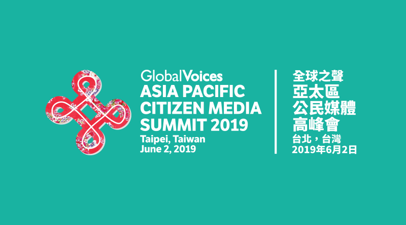 Announcing the Global Voices Asia Pacific Citizen Media Summit: Join