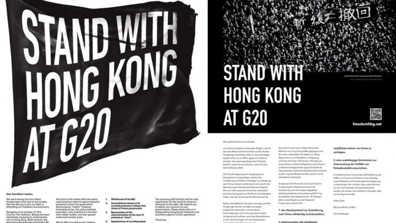 'Stand with Hong Kong': Appeal to G20 leaders on