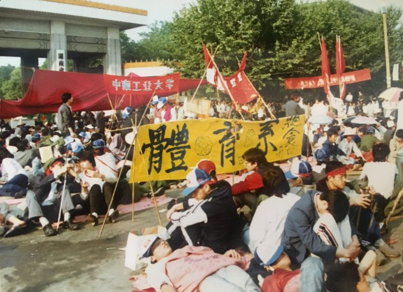 Changsha, May 19, 1989: Students on hunger strike at the provincial government headquarters. Photograph by Andréa Worden.