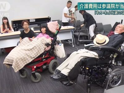 Election focuses spotlight on disability issues in Japan · Global Voices