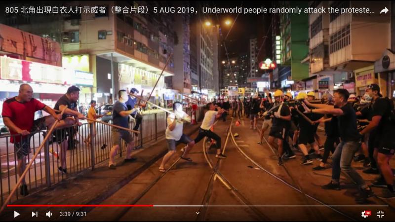 來自福建省的保皇派誓言毆打香港的反送中抗議者 · Global Voices 繁體中文