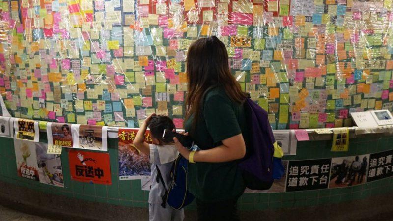 Lennon Wall - Hong Kong