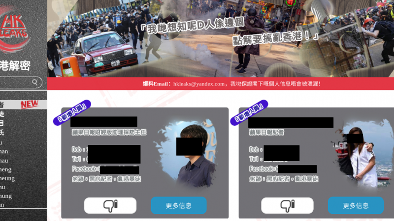 China Central Television urges netizens to doxx Hong Kong protesters and reporters