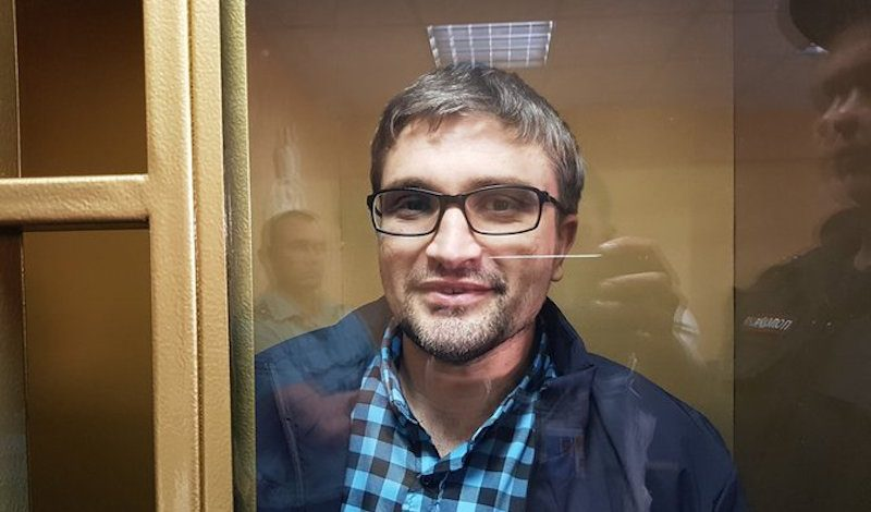 A Crimean Tatar journalist's defiant last words in court