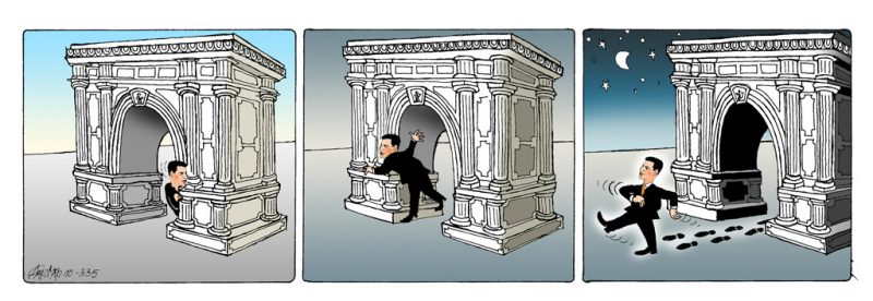 Caricature of Nikola Gruevski and the Skopje Triumphal Arch.