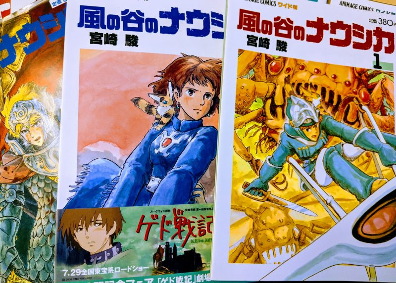 Nausicaä of the Valley of the Wind (Japanese: 風の谷のナウシカ