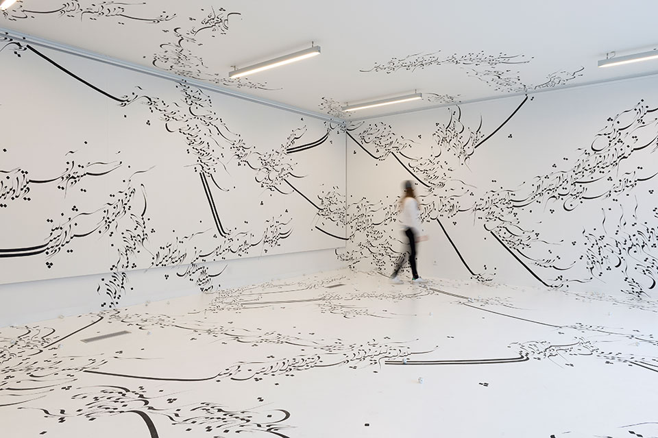Parastou Forouhar, Written Room. Photo credit: Marc Domage. (Courtesy of the artists)