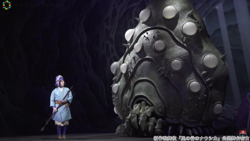 miyazaki nausicaa kabuki