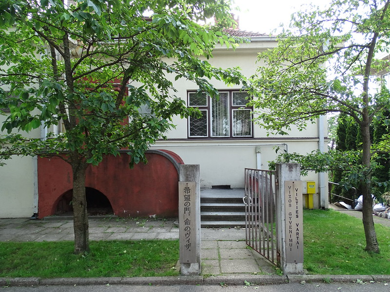 Facade of Chiune Sugihara House - Kaunas - Lithuania - 02