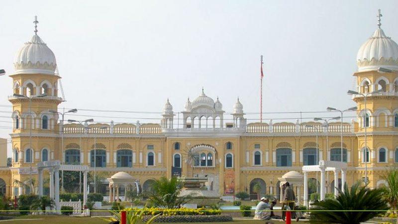 Gurdwara Janam Asthan (Gurdwara Nankana Sahib)