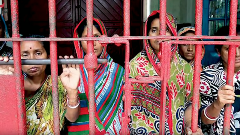 Women locked up in a Assam detention center for illegal immigrants. Screenshot from YouTube Video by Md. Sajid/CJP.