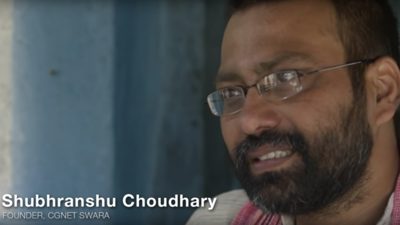 Shubhranshu Choudhary, founder of CGNet Swara. Screenshot from YouTube Video by National Geographic