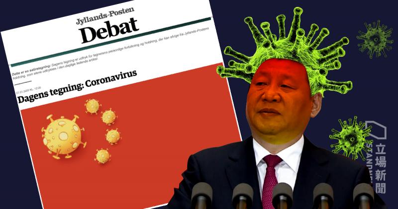 Patriotas chinos contraatacan en línea tras burla de medio danés con  «bandera de virus» · Global Voices en Español