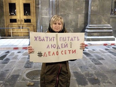 Russians rally against torture after verdict against 'terrorist cell'