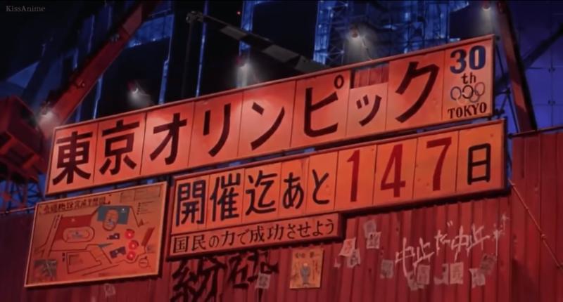 AKIRA tokyo olympics 137 days
