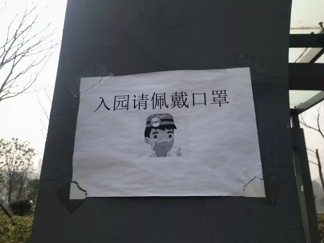 affiche d'information illustrée par un visage de personne portant un masque