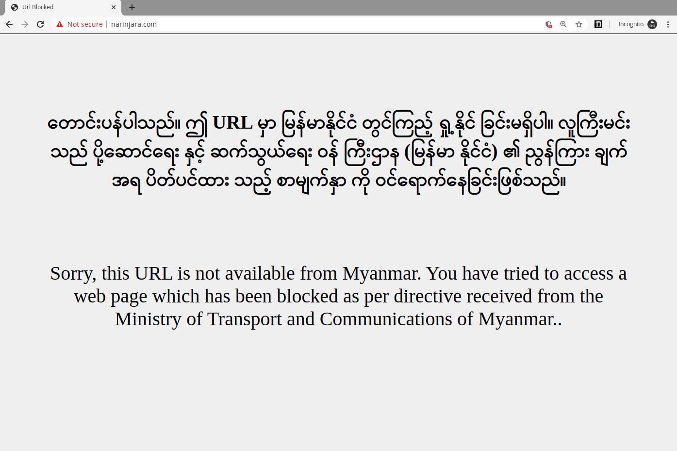 Capture d'écran montrant une page web bloquée en Birmanie