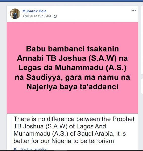 """"""" لا يختلف النبي تي بي جوشا من لاغوس والنبي محمد من المملكة العربية السعودية، من الأفضل لنيجيريا أن تكون ملاذاً للإرهاب"""""""