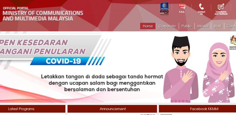Informations sur le COVID-19 sur la page d'accueil du site du ministère des communications.