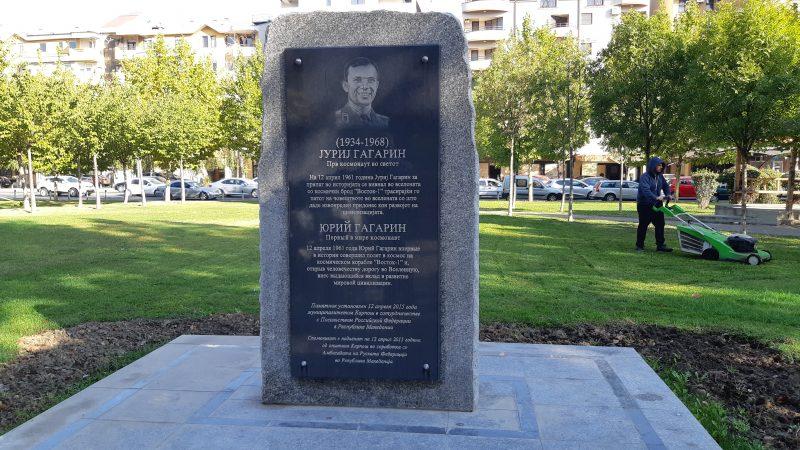 Le monument à Youri Gagarine est érigé dans un parc bien entretenu. Il est de style réaliste socialiste, à l'effigie de l'astronaute soviétique avec un texte explicatif.