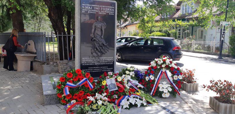 Le Mémorial du Jour de la Victoire contre le fascisme consiste en une plaque sobre devant laquelle sont disposées des gerbes de fleurs.