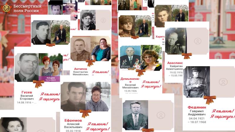 En haut à gauche de la photo est écrit « le régiment immortel de la Russie ». La capture d'écran comprend des photos des soldats morts à la guerre avec leur nom et leurs dates de naissance et de mort.
