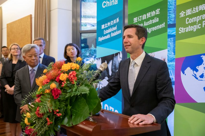 Simon Birmingham celebrating Australia-China ties