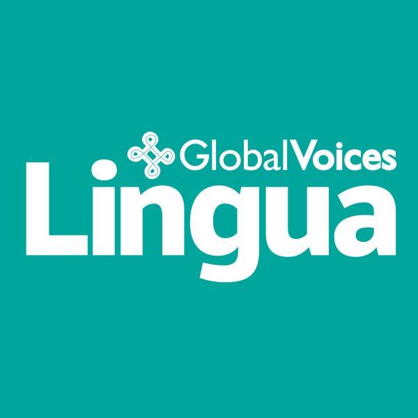 Lingua logo