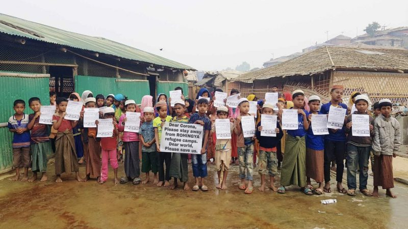 """Dear Corona, please stay away from Rohingyas."" Submission by Azimul Hasson. Used with permission. ""Kara Korono! Bonvolu forresti de la rohinĝoj."" Sendita de Azimul Hasson. Uzata kun permeso."