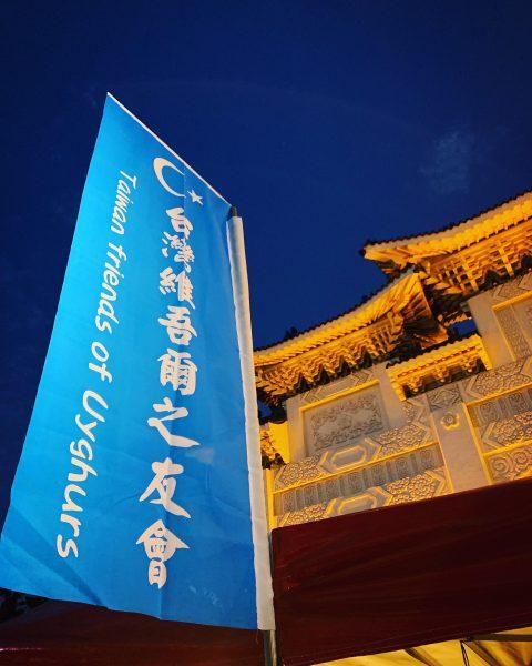 """Un drapeau bleu proclame en anglais et en chinois : """"Taïwan, amie des Ouïghour·e·s""""."""