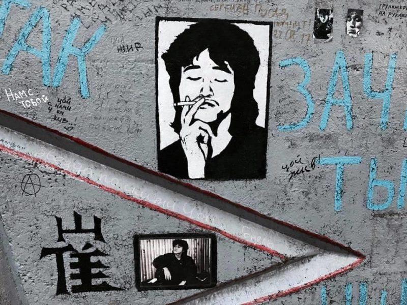 L'image représente un mur sur lequel est rendu un hommage à Viktor Tsoi. On peut y voir deux portraits du chanteur. L'un avec une cigarette à la main, les yeux fermés et, sur le second, il est assis. Il y a, tout autour, des inscriptions et graffiti en russe, de plusieurs couleurs bleu, blanc et noir. Deux petits dessins figurent en haut sur la droite de l'image.