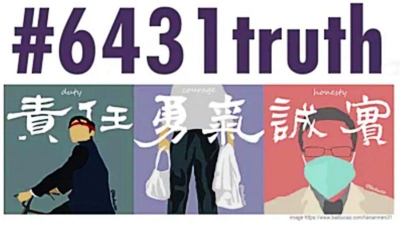 Hong Kong se esforça para lembrar a repressão de Tiananmen, apesar da proibição da vigília à luz de velas · Global Voices em Português