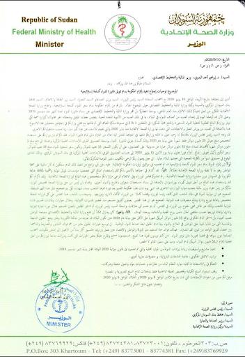Une lettre divulguée du ministre de la Santé, Dr Akram El-Tom.