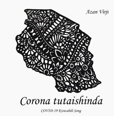Contour de la Tanzanie tracé au crayon noir. Le pays est rempli de motifs de fleurs imbriqués.